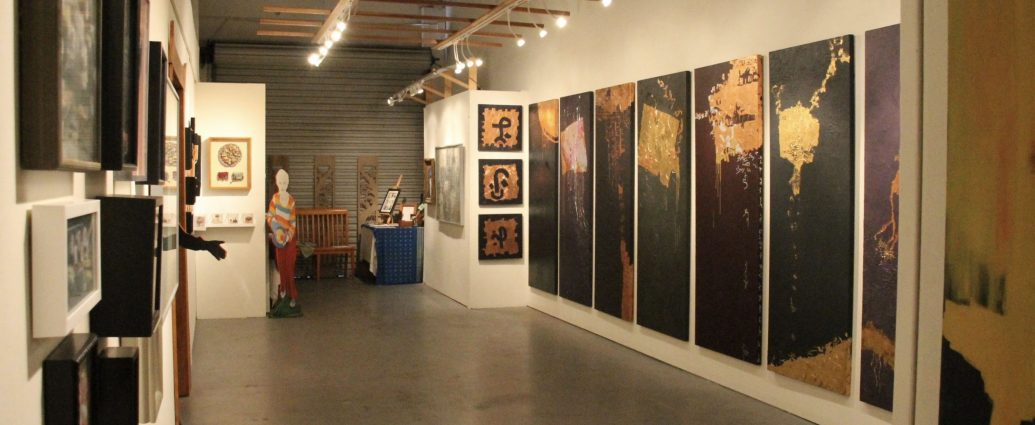 Greenly Art Space